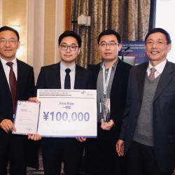 Dr Yuanbo Deng won first prize in the 3rd China(Shenzhen) Innovation & Entrepreneurship International Competition UK Division (2019.03.22)